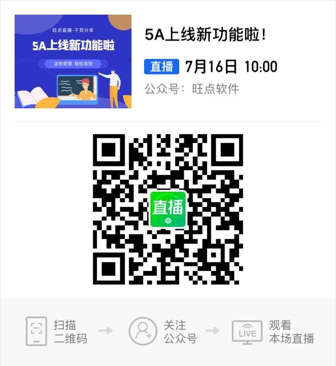 微信图片_20200715141241.jpg