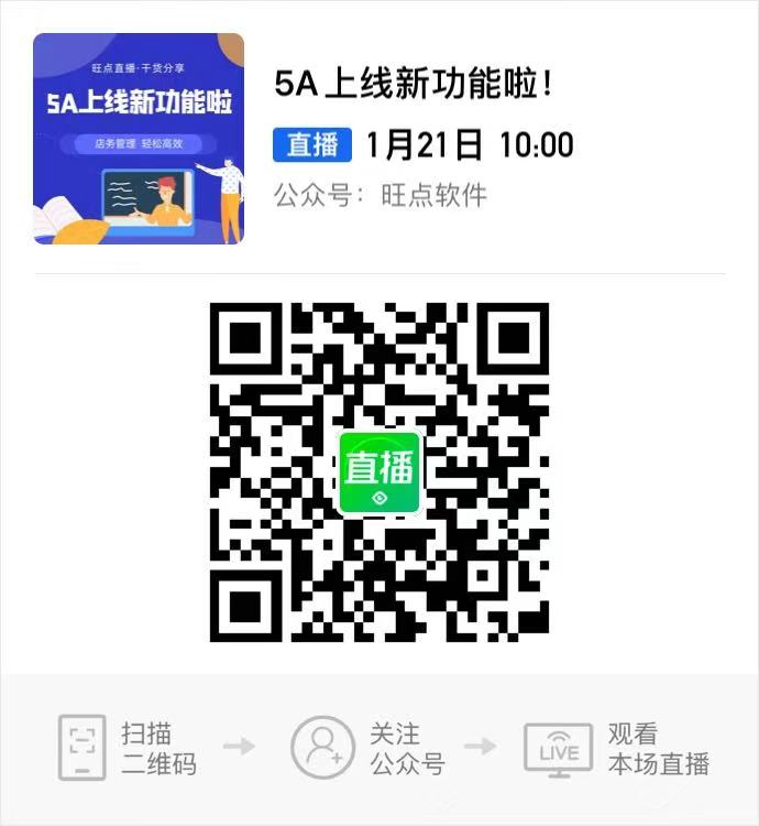 微信图片_20210121094116.jpg