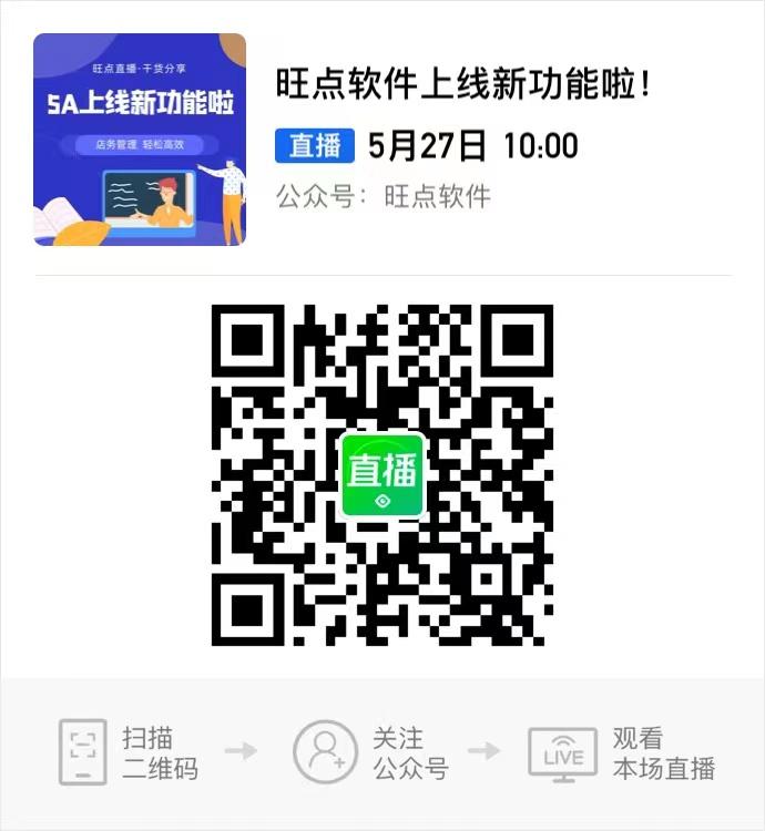 微信图片_20210526170113.jpg